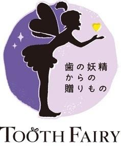 tooth-fairy.jpg